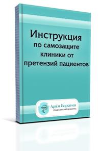3dbook1