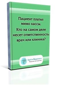 3dbook2