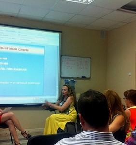 Тренировка навыков информирования на мастер-классе