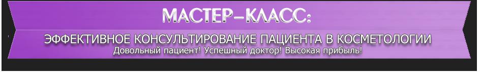 zagolovok-kosm1