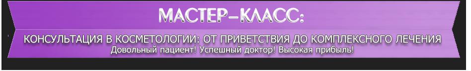 kosm-mk