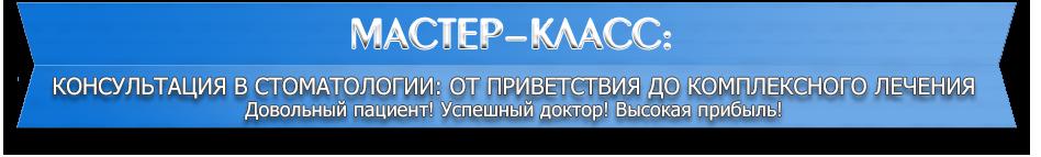 stom-mk