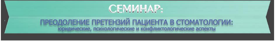 zagolovok-stom2