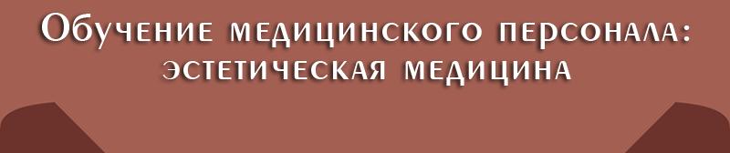 zagolovok1
