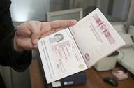 паспортные данные в договоре с пациентом