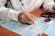 подписать договор пациентом