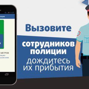 «Ждем 3 млн. руб. до 19 вечера или вызываем полицию»: экстремальный случай «потребительского экстремизма».